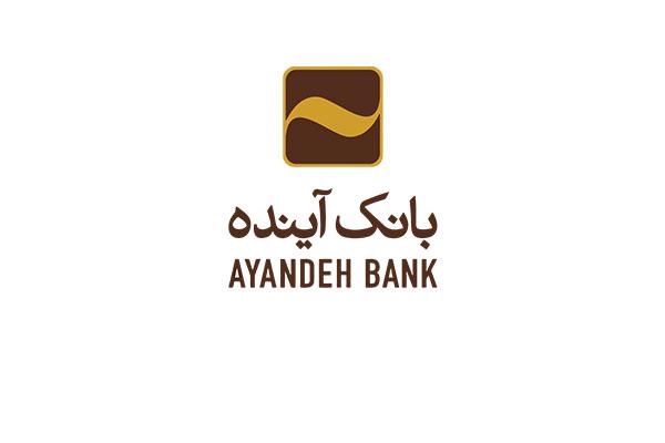 Bank Ayande
