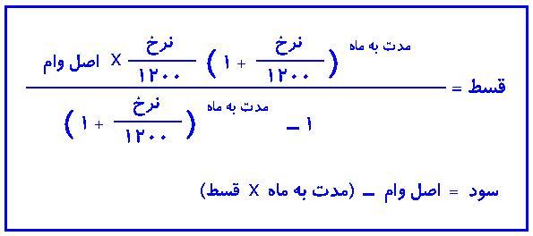 فرمول جدید
