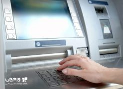عملیات بانکی و سوال حقوقی